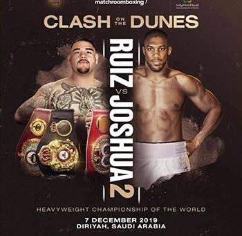 noticias de boxeo, anthony joshua andy ruiz 2, revancha, 7 diciembre, boxeadores, pesos pesado, cinturon campeon, velada, entrenarboxeo